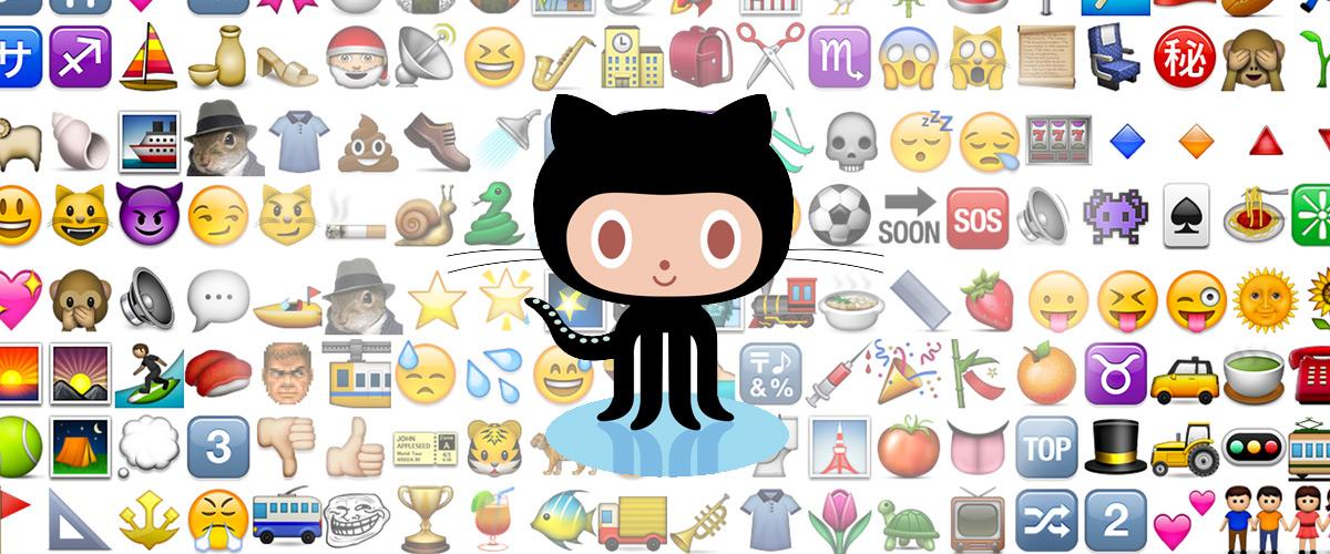 GitHub Commit 规范及emoji表情